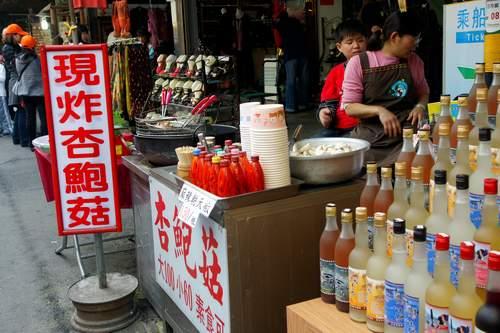 40大杏包菇.JPG