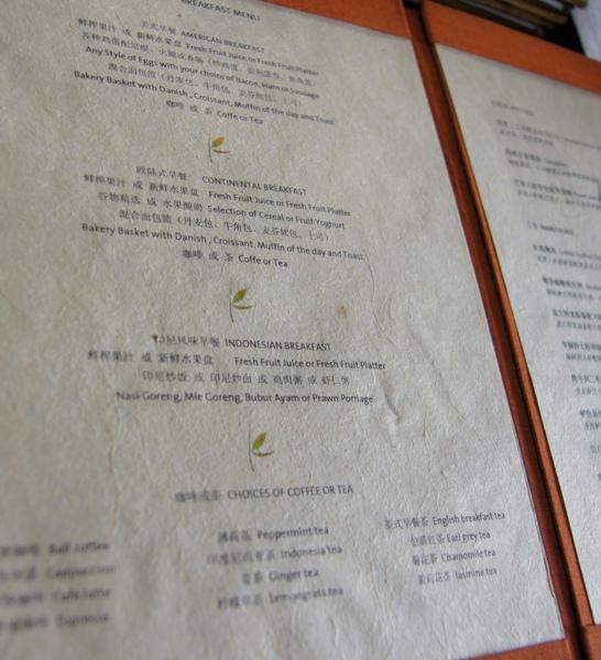 6早餐菜單.JPG