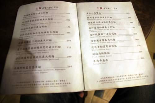 53二月咖啡菜單.JPG