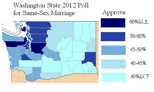 華盛頓州2012公投