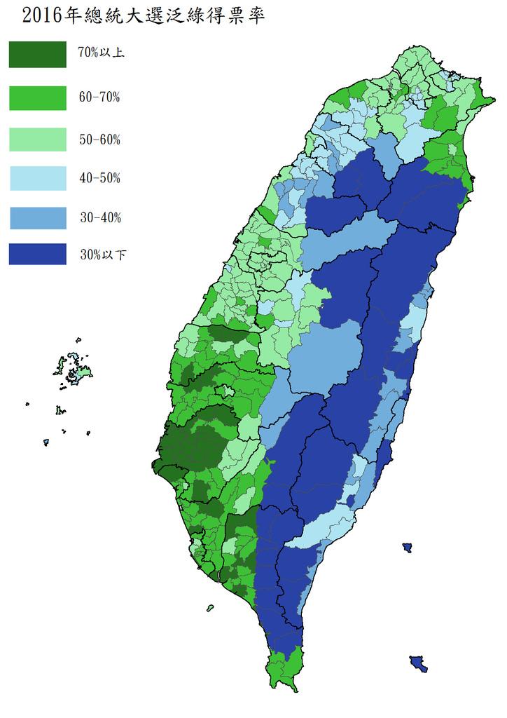 2016年總統大選地圖(鄉鎮市區)