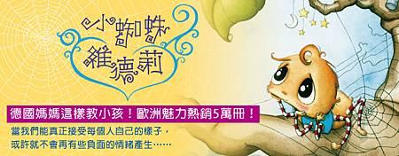 2012-590X230-01-01