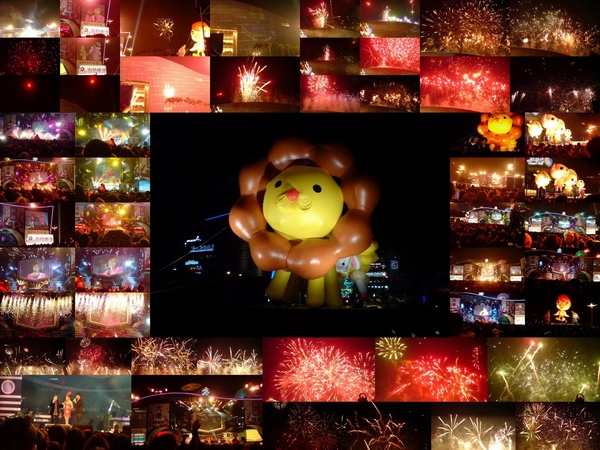 夢時代2008跨年活動桌布.jpg
