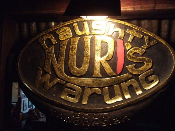 Nuri's.JPG