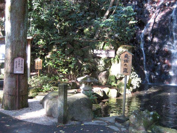 箱根-旅館外 (2).JPG