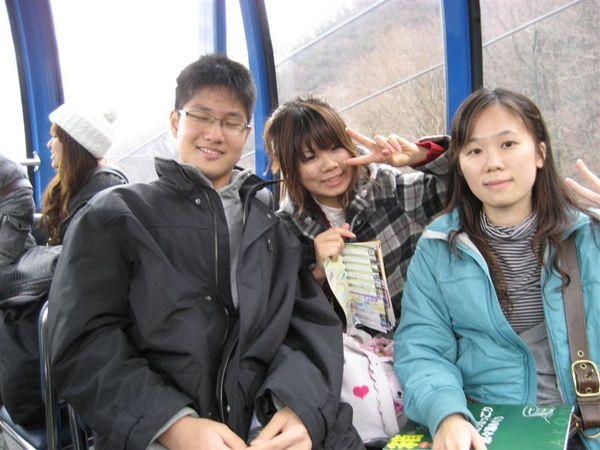 箱根-覽車內合照.JPG