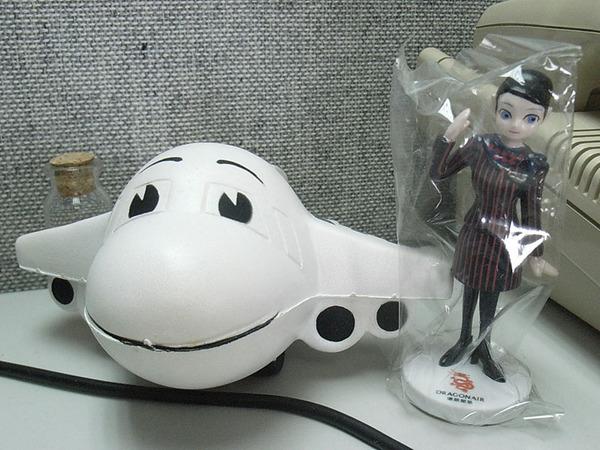 小飛機與空姐^^