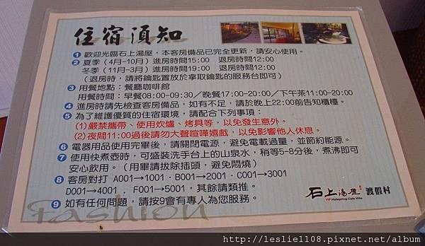 DSC09995.JPG