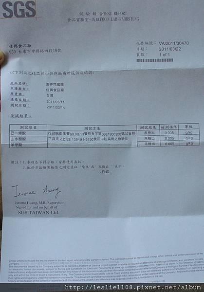 DSC09808.JPG