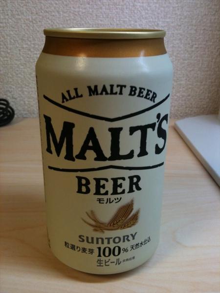啤酒牆系列5