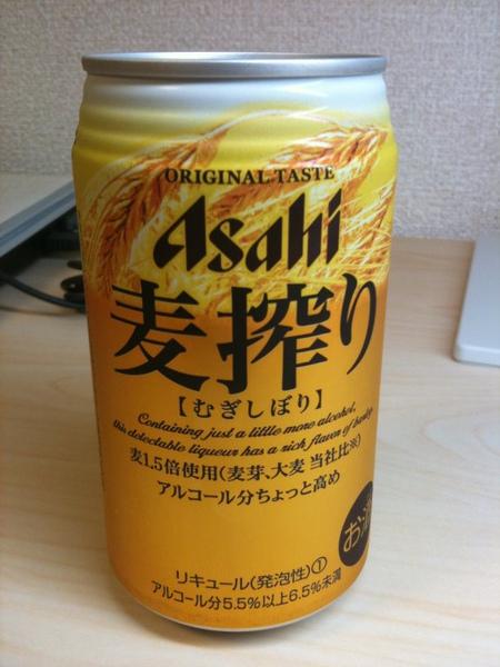 啤酒牆系列9