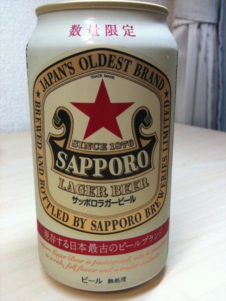 啤酒牆系列19