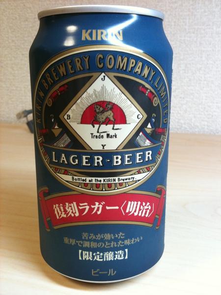啤酒牆系列28