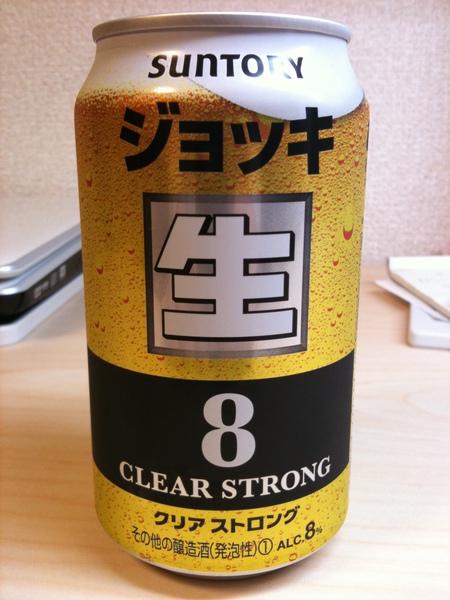 啤酒牆系列32