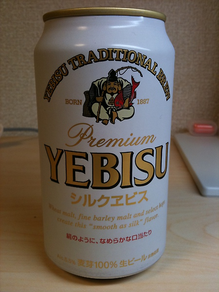 啤酒牆系列36