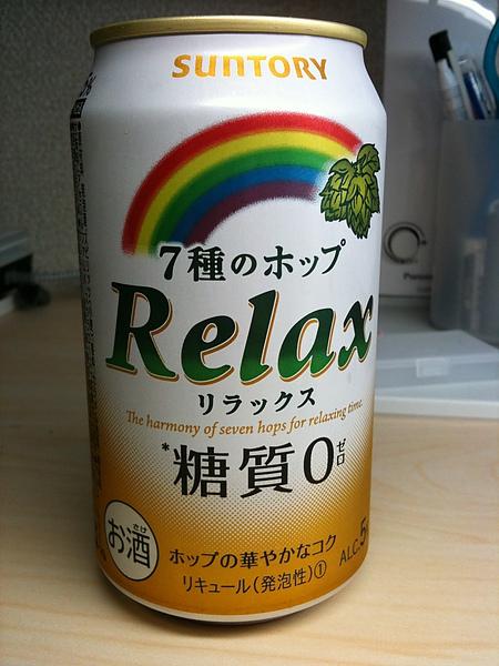 啤酒牆系列43