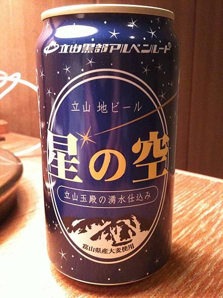 啤酒牆系列47