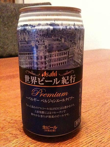 啤酒牆系列81