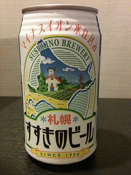 啤酒牆系列64
