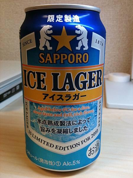 啤酒牆系列58