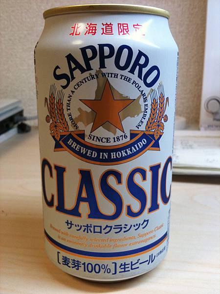 啤酒牆系列60