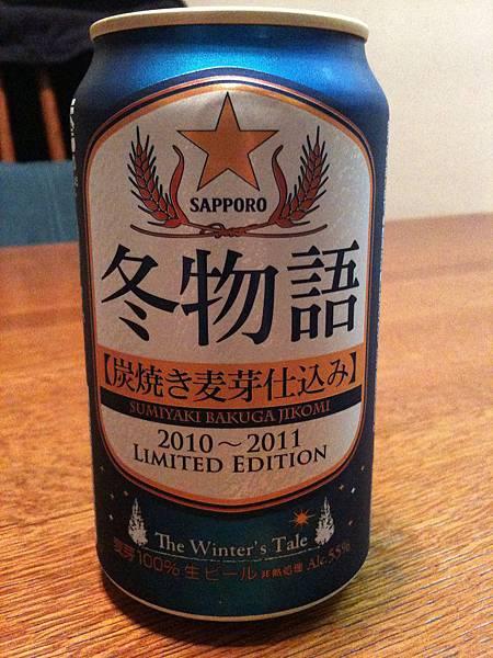 啤酒牆系列77