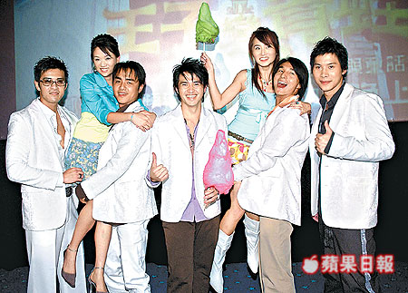 ShowSharePic154.jpg