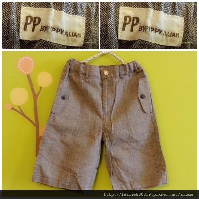 PIPPY休閒短褲