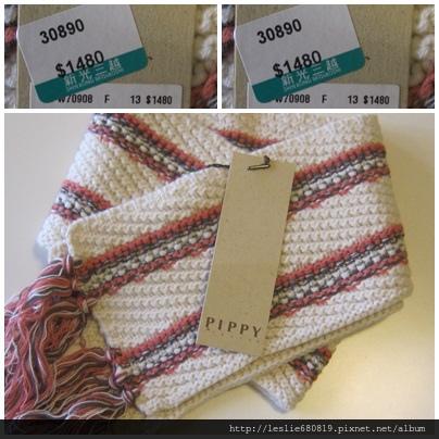 PIPPY圍巾