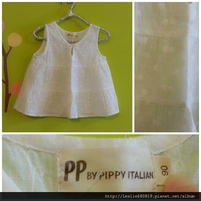 PIPPY無袖上衣