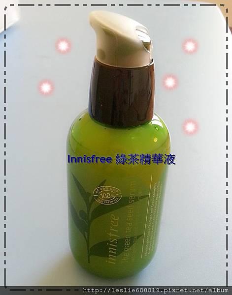 Innisfree綠茶菁華液
