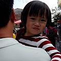 C360_2014-02-03-15-26-25-088.jpg