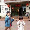 C360_2014-02-07-09-58-40-597.jpg