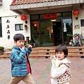 C360_2014-02-07-09-58-47-660.jpg