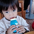 C360_2014-02-07-12-32-28-795.jpg