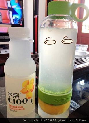 活力檸檬杯
