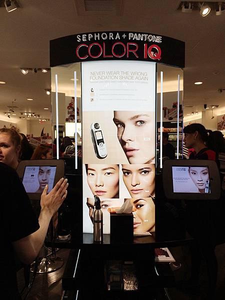 Sephora Color IQ