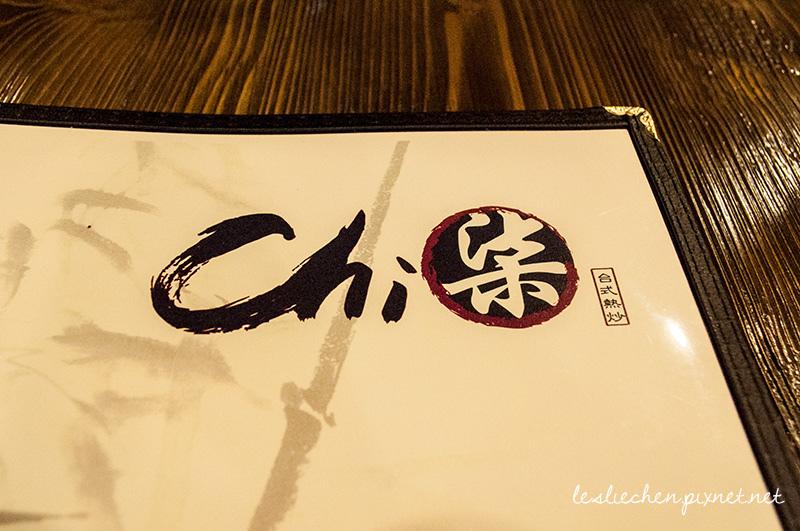 chi_01