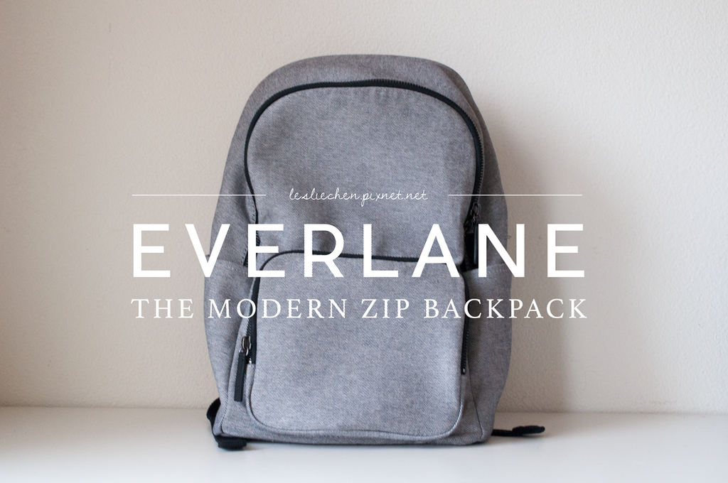 everlane_backpack_COVER