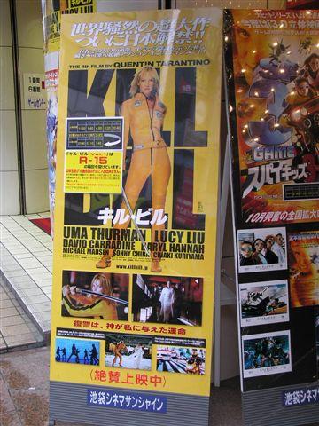 日本030.jpg