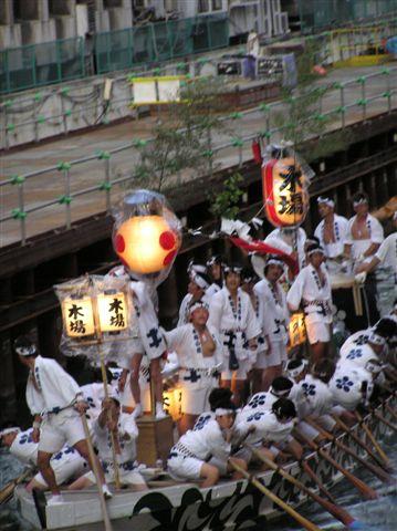 日本 031.jpg