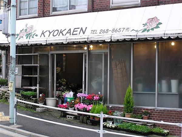 日本 036.jpg