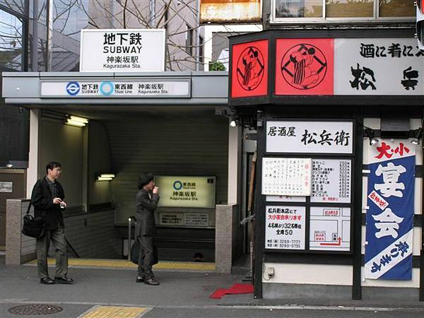 日本 037.jpg