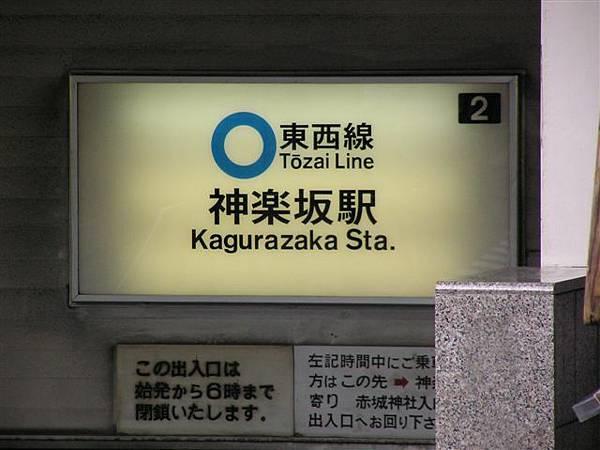 日本 041.jpg