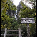 北海道 107.jpg