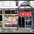 北海道 088.jpg