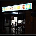 北海道 007.jpg