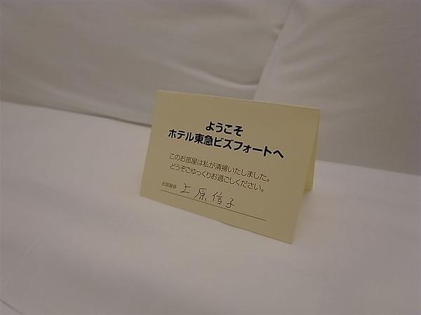 R0018320.JPG