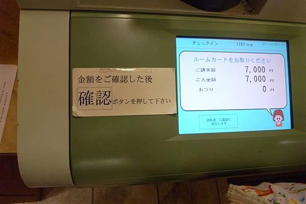 R0019770.JPG