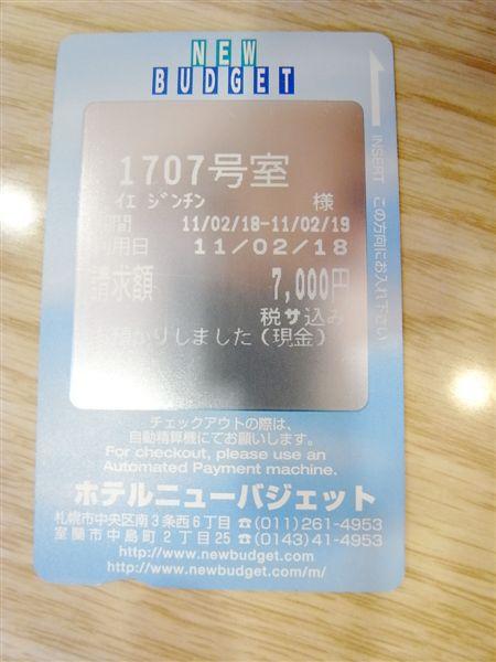 R0019788.JPG